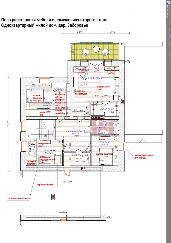 Дом в д. Заборовье Рис. 1