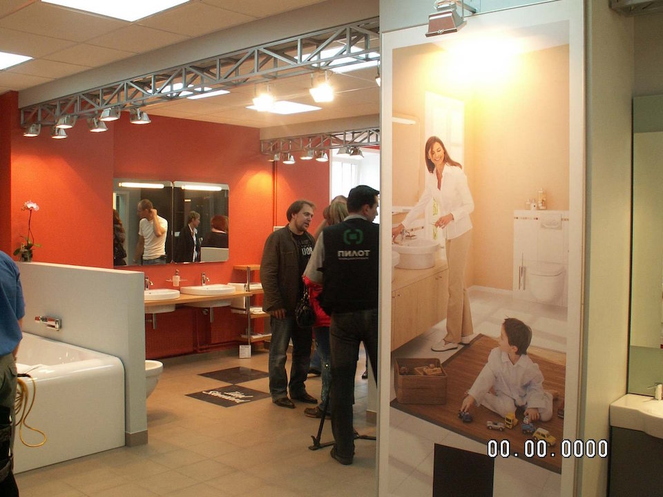 Магазин сантехники Рис. 15