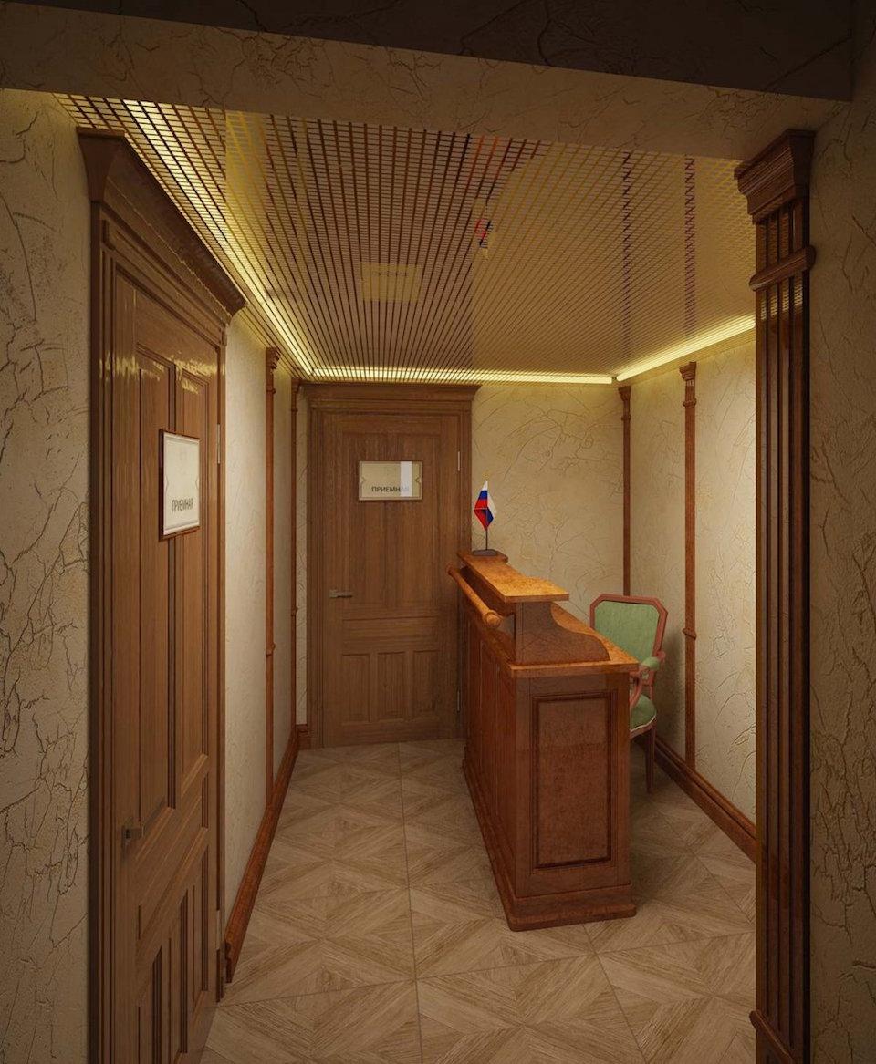 Офис Юридической компании Рис. 7