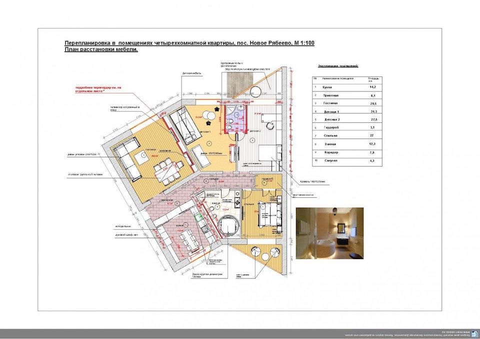 Четырехкомнатная квартира в Рябеево Рис. 9