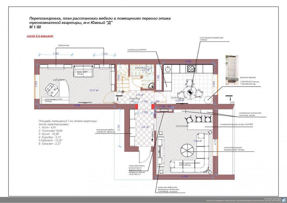 Квартира в двух уровнях на ул. Взлетная Рис. 2