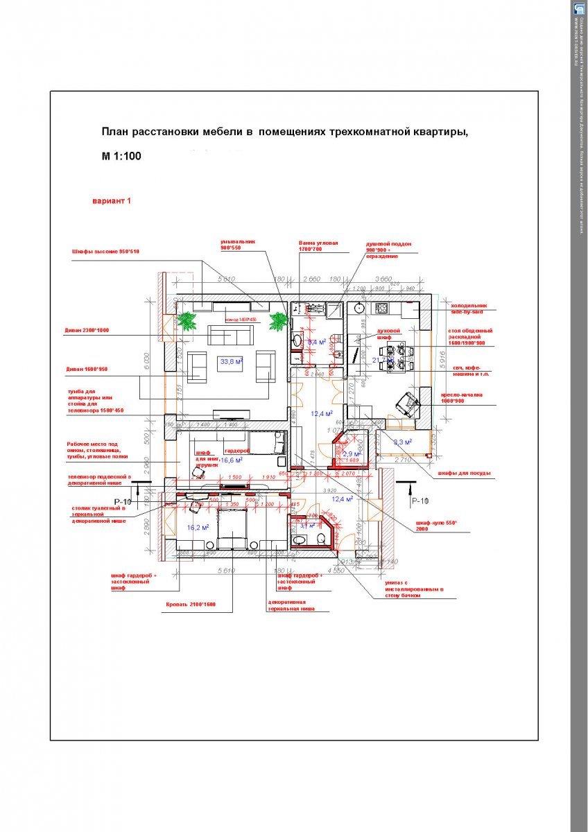 Четырехкомнатная квартира на Студенческом Рис. 1