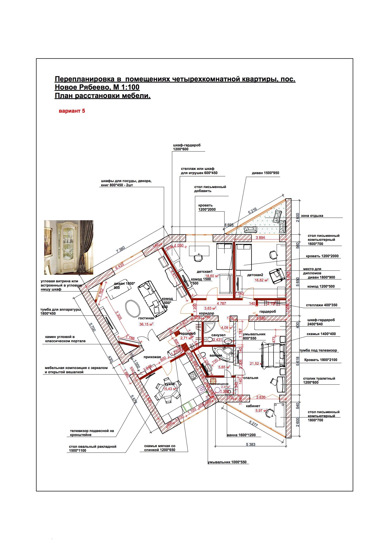 Четырехкомнатная квартира в Рябеево 3 Рис. 16