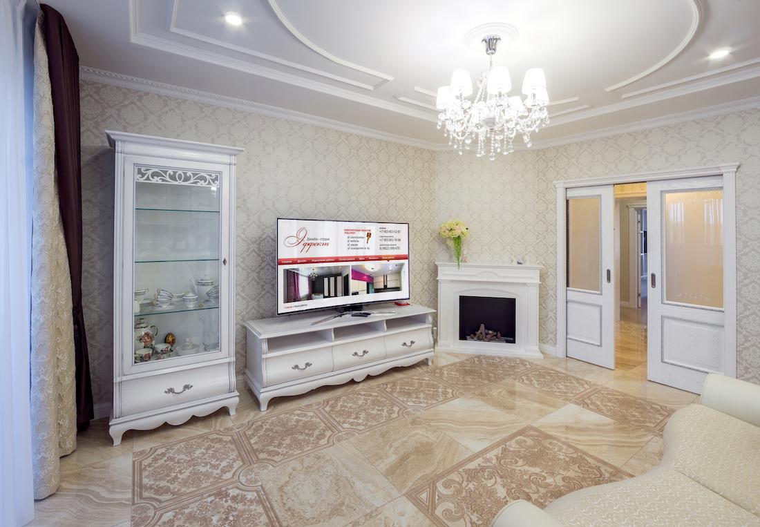 Четырехкомнатная квартира в Московской обл. Рис. 18