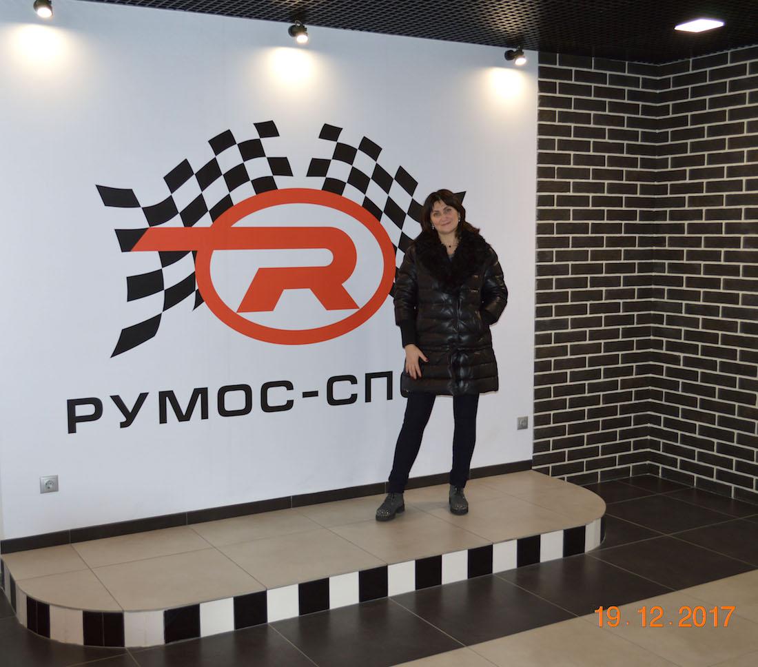 Картинг-центр РУМОС-СПОРТ Рис. 12