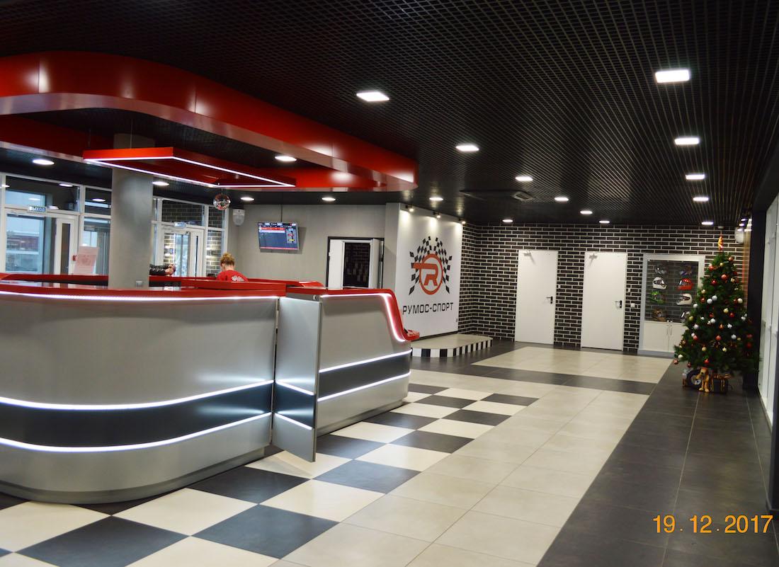 Картинг-центр РУМОС-СПОРТ Рис. 9