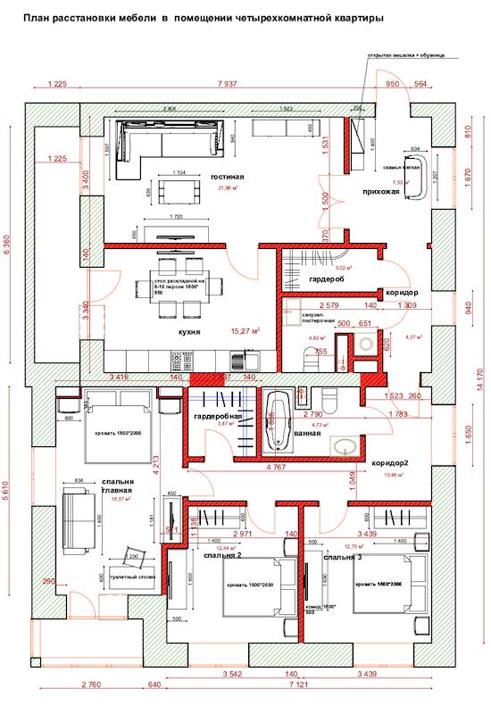Четырехкомнатная квартира на ул. Ротмистрова в Твери Рис. 12